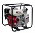 HONDA WB20 Benzinmotoros vízszivattyú, motoros szivattyú