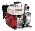 HONDA WH20 Benzinmotoros vízszivattyú, motoros szivattyú